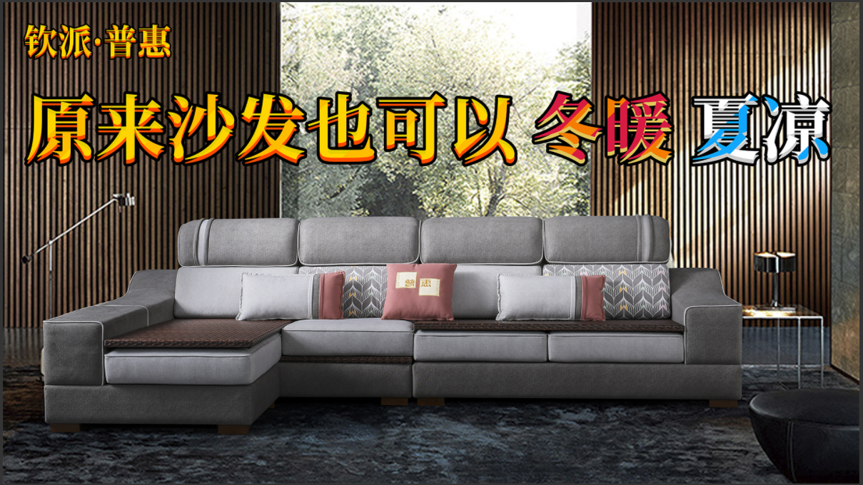 布艺沙发的清洗方法