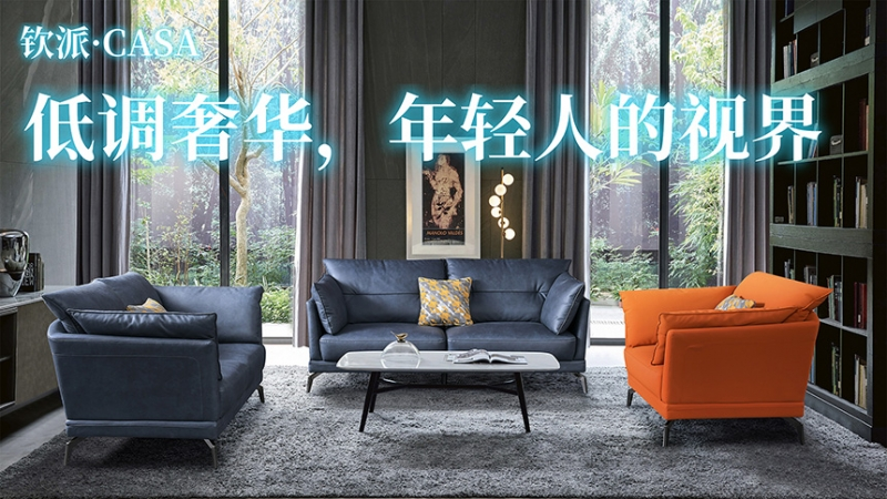 布艺沙发的设计